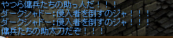 RedStone 07.11.02[11].bmp