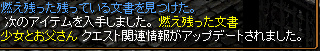 RedStone 07.11.02[42].bmp