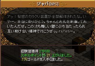 RedStone 07.11.03[25]