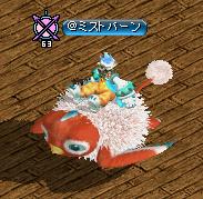 RedStone 09.10.22[04].bmp