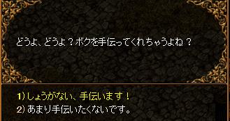 RedStone 09.12.21[14].bmp