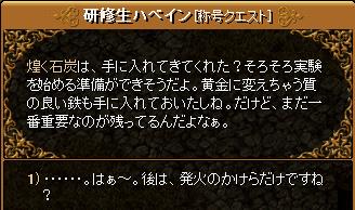 RedStone 09.12.22[13].bmp