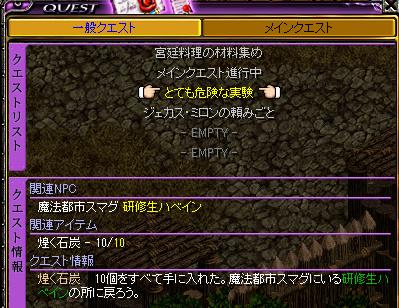 RedStone 09.12.22[12].bmp