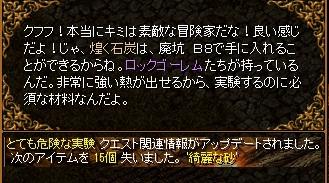 RedStone 09.12.21[23]