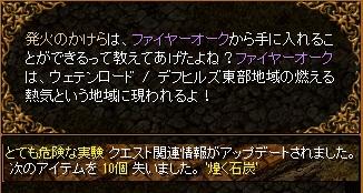 RedStone 09.12.22[18]