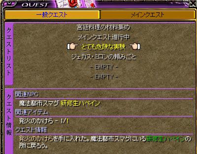 RedStone 09.12.22[24].bmp