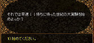 RedStone 09.12.22[27].bmp
