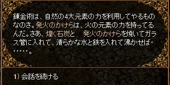 RedStone 09.12.22[28].bmp
