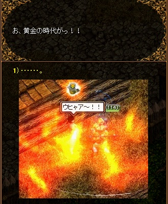 RedStone 09.12.22[31]