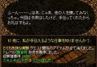 RedStone 09.12.22[35]