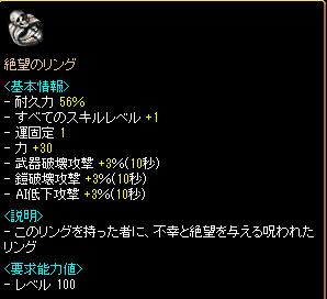RedStone 10.01.10[00].bmp