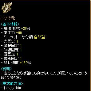 RedStone 10.01.08[00].bmp