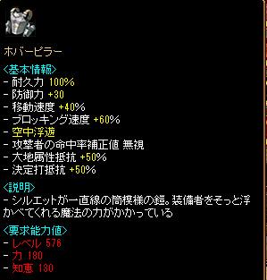 RedStone 10.01.02[01].bmp