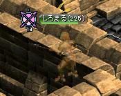 RedStone 10.01.30[24].bmp