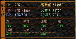 RedStone 10.01.30[10].bmp