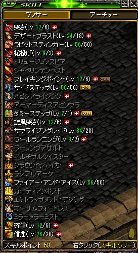 RedStone 10.01.30[12].bmp