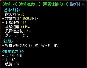 RedStone 10.01.30[11].bmp