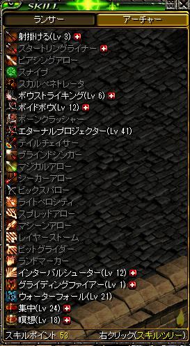 RedStone 10.01.30[13].bmp