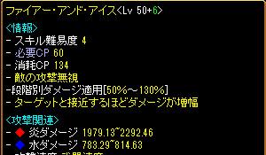RedStone 10.01.30[14].bmp