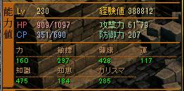 RedStone 10.02.01[12].bmp
