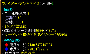 RedStone 10.02.01[14].bmp