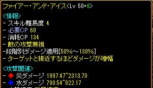 RedStone 10.02.01[13].bmp