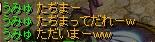 RedStone 10.02.01[00]_1