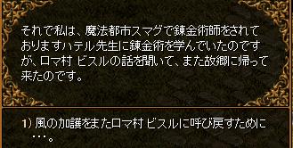 RedStone 10.01.04[12].bmp