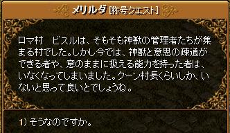 RedStone 10.01.04[09].bmp