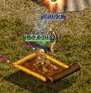 RedStone 10.01.04[64]
