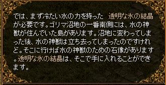 RedStone 10.01.04[17].bmp