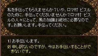 RedStone 10.01.04[16].bmp