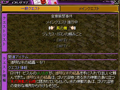 RedStone 10.01.04[18].bmp