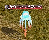 RedStone 10.01.04[26].bmp