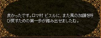 RedStone 10.01.04[32].bmp