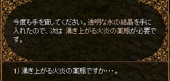 RedStone 10.01.04[34].bmp