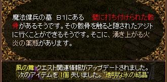 RedStone 10.01.04[36]