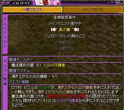 RedStone 10.01.04[37].bmp