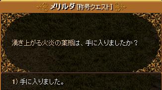 RedStone 10.01.04[45].bmp
