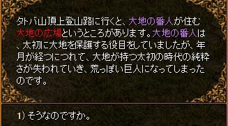 RedStone 10.01.04[48].bmp