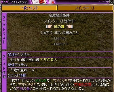 RedStone 10.01.04[51].bmp