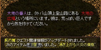 RedStone 10.01.04[50]