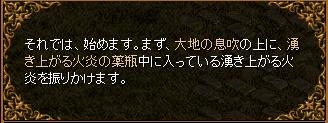 RedStone 10.01.04[58].bmp