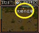 RedStone 10.01.04[52].bmp