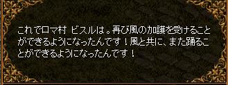 RedStone 10.01.04[62].bmp