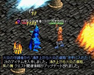 RedStone 10.01.04[42]