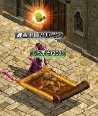 RedStone 10.01.16[01]_1