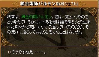 RedStone 10.01.16[01]_2