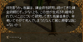 RedStone 10.01.16[04].bmp