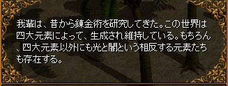 RedStone 10.01.16[02].bmp